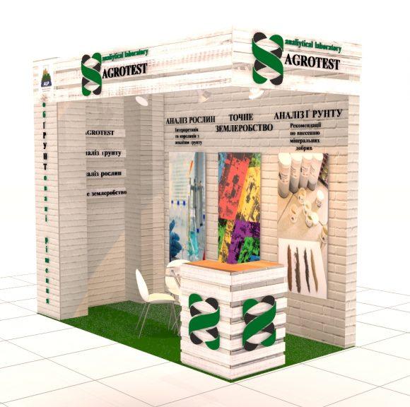 """Запрошуємо Вас на Міжнародну Виставку """"Зернові Технології"""" 21-23 лютого 2018 року"""