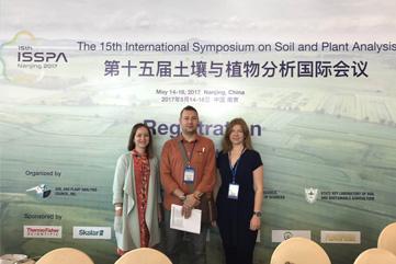 Международная конференция по анализу почвы и растений «The 15th International Symposium on Soil and Plant Analysis»