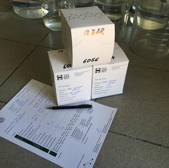 Soil analysis in Agrotest. Here and now!