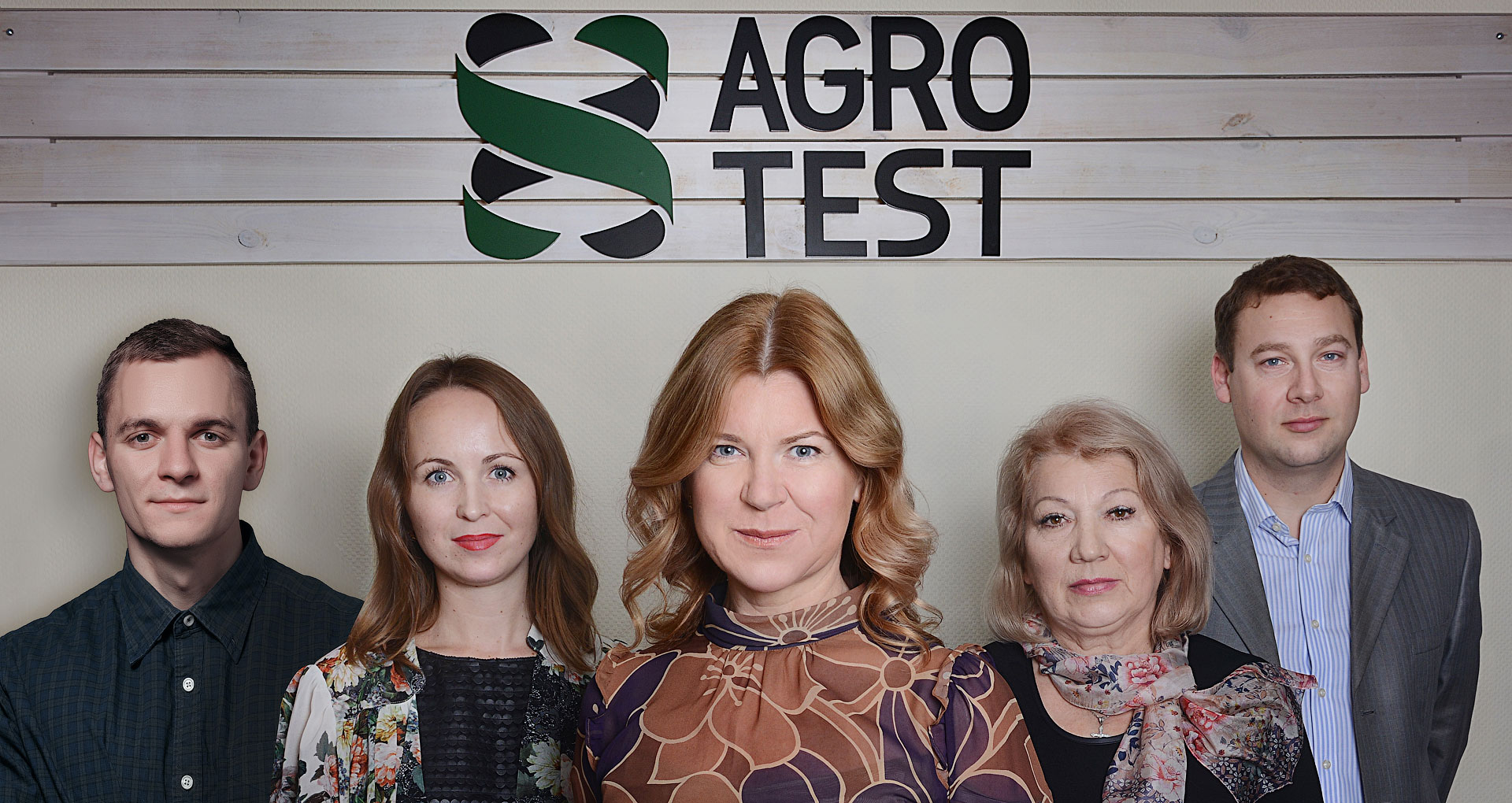 Expert Agrotest